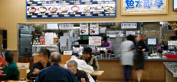 魚太郎亭 可児店