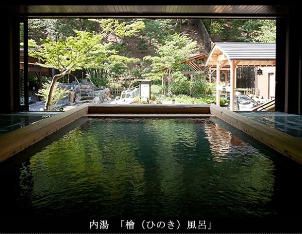 天然温泉 三峰の檜風呂